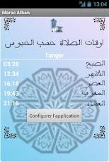 Maroc Athan