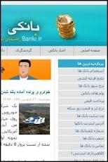 Iran Banks