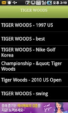 Tiger Woods golf video game