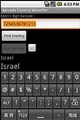 Barcode Country Identifier