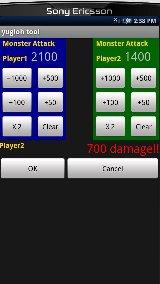 Yu-Gi-Oh tool theme tool