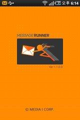 MESSAGE RUNNER (Romming SMS) labrador runner