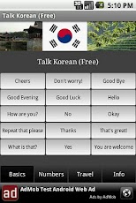 Talk Korean (Free)