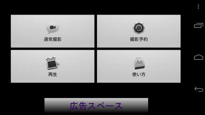 Video video camera timer bibcam zshare video