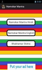 tamil kama kathaigal in tamil font apps apps social