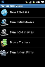 Youtube Tamil Movies(HD)