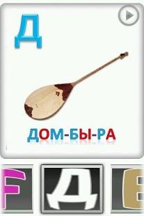 ABC Cards+