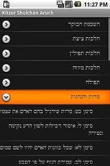 Jewish Books: Kitzur Shulchan jewish proverbs