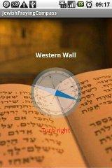 Jewish Praying Direction jewish proverbs