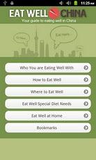 Eat Well China china
