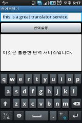 Mobile Translator mobile translator wifi