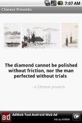Chinese Proverbs jewish proverbs