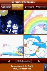 Doraemon+wallpaper+3d