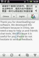 Translator droid mobile translator