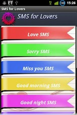 SMS for Lovers