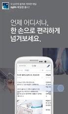 Daum Mail - Mail app