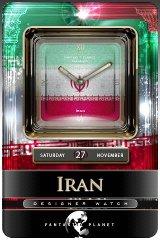 IRAN www iran mahvare com