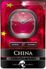 CHINA china play