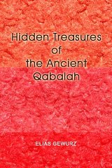 The Hidden Treasure of Glaston Essay | Essay