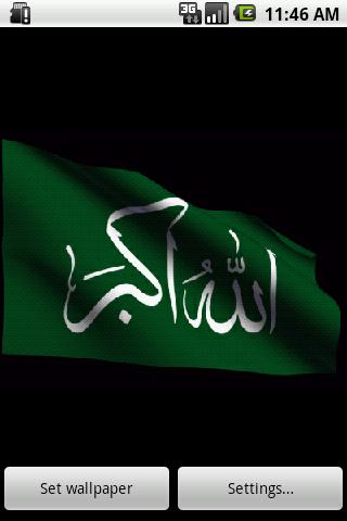 Allah o Akbar (Animated Flag) 1.0 Android app