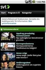 SVT Play play