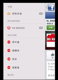 YouTube HK MOVIES