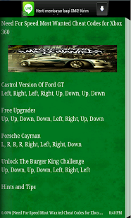NFS Most Wanted - Cheat Codes