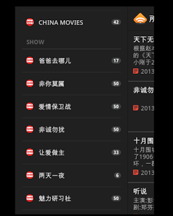 YouTube China Movies