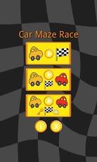 Race Car Maze