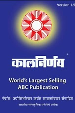 hindi essay on bache bharat ka bhavishya Bharat ka bhavishya hindi pdf  (txt) or read book online for free bharat ka bhavishya hindi pdf: 15000 hindi essay on bache bharat ka bhavishya user's bharat.