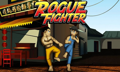 Rogue Fighting nissan rogue