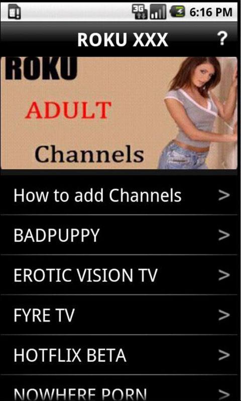 ROKU - Adult Channels