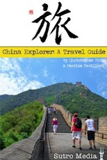 China Explorer: A Travel Guide china guide watchmaker