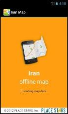 Iran Offline Map