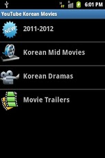 Youtube Korean Movies(HD)