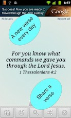 Bible Verse of the Day bible verse