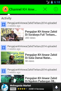 Channel KH Anwar Zahid