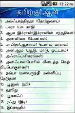 Tamil Quran