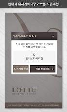 롯데백화점 - Lotte Department Store bealls department store