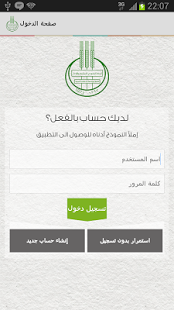 Saudi Credit and Savings Bank credit one bank
