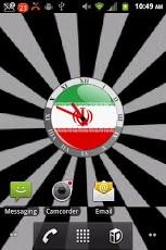Iran Clock