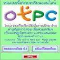 ทดลองเนื้อหาแท็บแล็ต ป.1(OTPC)