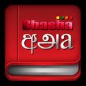 Bhasha Sinhala Dictionary