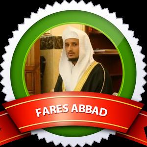 Fares Abbad Quran Mp3 fares music