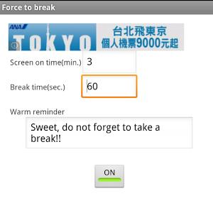 Force to break(lock screen) force screen