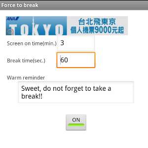 Force to break(lock screen) force lock total
