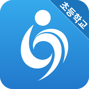 인천공항초등학교