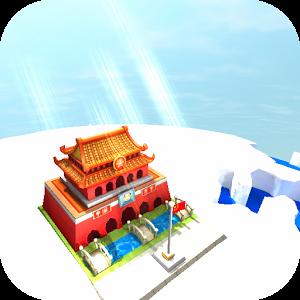 Tiananmen Square 3D LWP Free