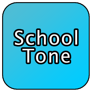 School Bell Ringtone