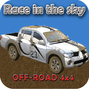 Race in the sky (FREE HD GAME)